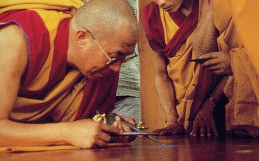 tibetmandala.jpg
